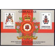 1989, апрель. Почтовая марка Гибралтара (Великобритания). 50-летие Гибралтарского полка