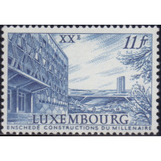 1963, апрель. Почтовая марка Люксембурга. Город Люксембург, 11