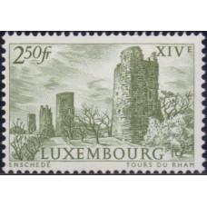 1963, апрель. Почтовая марка Люксембурга. Город Люксембург, 2.50