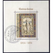 1974, декабрь. Почтовая марка Люксембурга. Миниатюры от Codex Aureus Epternacensis, 20+10