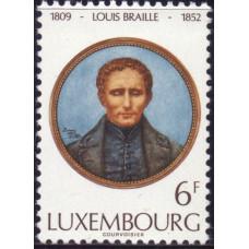 1977, май. Почтовая марка Люксембурга. 125-летие смерти Луи Брайля, 6