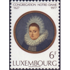1977, май. Почтовая марка Люксембурга. 350-летие создания Конгрегации Нотр-Дам для образования молодых девушек, 6