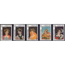 1979, декабрь. Набор почтовых марок Люксембурга. Живопись под стеклом