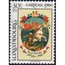 1980, декабрь. Почтовая марка Люксембурга. Картины под стеклом - проблема Каритаса, 30+10