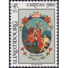 1980, декабрь. Почтовая марка Люксембурга. Картины под стеклом - проблема Каритаса, 4+50