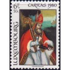 1980, декабрь. Почтовая марка Люксембурга. Картины под стеклом - проблема Каритаса, 6+50