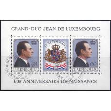 1981, январь. Почтовая марка Люксембурга. 60-летие со дня рождения великого князя Жана