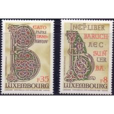 1983, май. Набор почтовых марок Люксембурга. Гигантская Библия Echternach