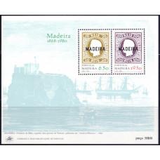 1980, январь. Почтовая марка Мадейры (Португалия). 112-я годовщина первой печати марок Мадейры