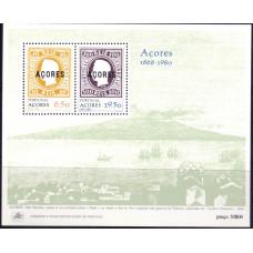 1980, январь. Почтовая марка Азорских островов (Португалия). 112-я годовщина первой печати марок Азорских островов