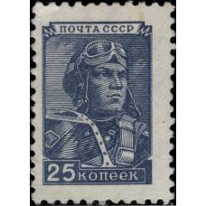 1949. Почтовая марка СССР. Стандартный выпуск - Летчик, 25 коп.