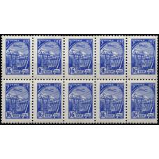 1961, январь. Почтовая марка СССР. Десятый стандартный выпуск, Плотина. 16 коп.