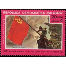 1985, май. Почтовая марка Мадагаскара. 40-летие окончания Второй мировой войны, 20Fr