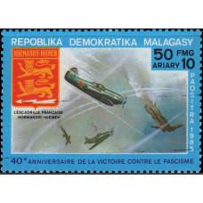 1985, май. Почтовая марка Мадагаскара. 40-летие окончания Второй мировой войны, 50Fr