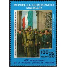 1985, май. Почтовая марка Мадагаскара. 40-летие окончания Второй мировой войны, 100Fr