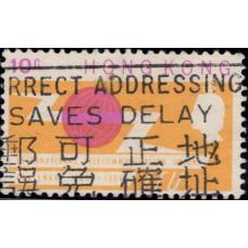 1965, май. Почтовая марка Гонконга. 100 лет Международному Телекоммуникационному Союзу, 10C