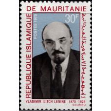 1970, февраль. Почтовая марка Мавритании. 100 лет со дня рождения В.И.Ленина, 30 Fr