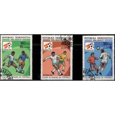 1982, октябрь. Набор почтовых марок Мадагаскара. Чемпионат мира по футболу - Испания