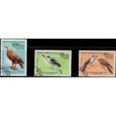 1982, март. Набор почтовых марок Мадагаскара. Птицы