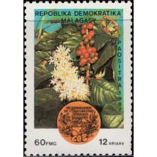 1987, апрель. Почтовая марка Мадагаскара. 25-летие O.A.M.C.A.F., 60Fr