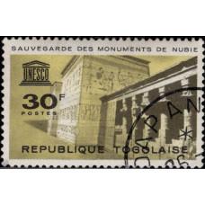 1964, март. Почтовая марка республики Того. Кампания ЮНЕСКО по сохранению нубийских памятников, 30F