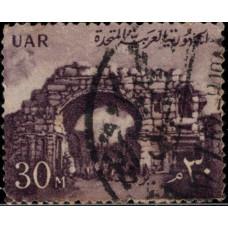1959, август. Почтовая марка ОАР. Национальные символы, 30M