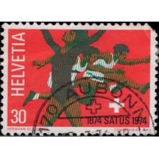1974, январь. Почтовая марка Швейцарии. События, 30