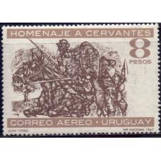 1967, июль. Почтовая марка Уругвая. 420-летие со дня рождения Мигеля де Сервантеса, 8