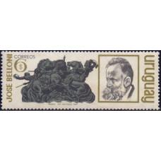 1969, октябрь. Почтовая марка Уругвая. 4-я годовщина смерти Хосе Беллони, 6