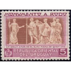 1948, январь. Почтовая марка Уругвая. Открытие памятника Хосе Энрике Родо, 5