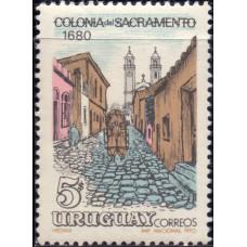 1970, октябрь. Почтовая марка Уругвая. 290-летие Колония-дель-Сакраменто, 5