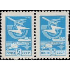 1982, декабрь. Почтовая марка СССР. Стандартный выпуск, 5 коп