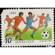 1990, май. Почтовая марка СССР. Чемпионат мира по футболу «Италия-90», 10 коп