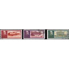 1990, апрель. Набор почтовых марок СССР. 120-летие со дня рождения В.И. Ленина, 5 коп