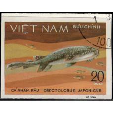 1980, август. Почтовая марка Вьетнама. Морская жизнь - акулы и скаты, 20xu