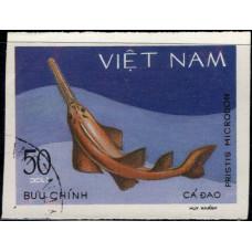 1980, август. Почтовая марка Вьетнама. Морская жизнь - акулы и скаты, 50xu