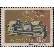 1959. Почтовая марка Северной Кореи (КНДР). Машиностроение, 10Ch