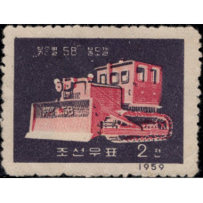 1959. Почтовая марка Северной Кореи (КНДР). Машиностроение, 2Ch