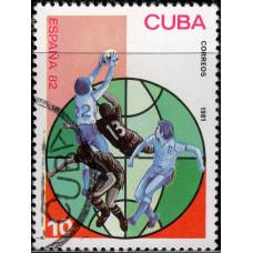 1981, март. Почтовая марка Кубы. Чемпионат мира по футболу - Испания, 1982, 10
