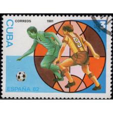 1981, март. Почтовая марка Кубы. Чемпионат мира по футболу - Испания, 1982, 3