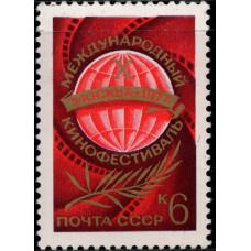 1977, июнь. Почтовая марка СССР. 10-й Международный кинофестиваль, 6 коп