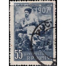 1957, февраль. Почтовая марка Румынии. 50-летие крестьянского восстания, 55B