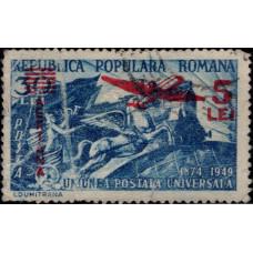 1949, июнь. Почтовая марка Румынии. 75 лет Всемирному почтовому союзу, 30L