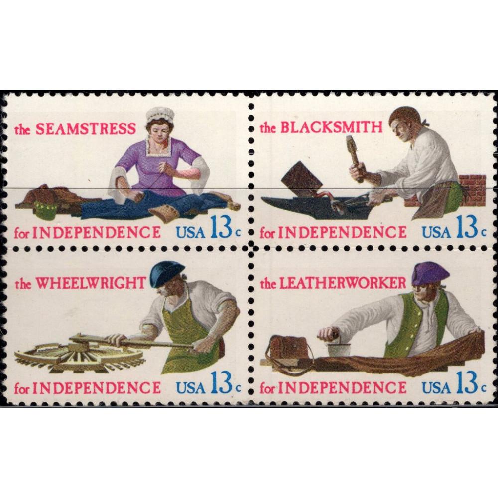 1977, июль. Квартблок США. Умелые руки для независимости, 13C