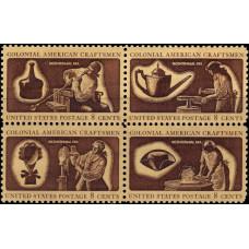 1972, июль. Квартблок США, Колониальные Американские ремесленники, 8 центов