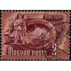 1950, январь. Почтовая марка Венгрии. Пятилетний план, 2Ft