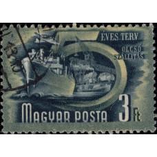 1950, январь. Почтовая марка Венгрии. Пятилетний план, 3Ft