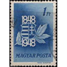 1948, март. Почтовая марка Венгрии. Революция и война за независимость, 1Ft