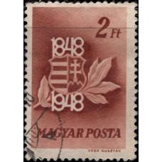 1948, март. Почтовая марка Венгрии. Революция и война за независимость, 2Ft