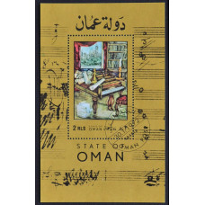 1972. Почтовая марка Омана (State of Oman). Моцарт